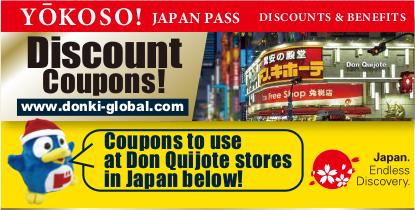 BAY JETSTAR – MUA SẮM THẢ GA Tại Chuỗi Siêu Thị Don Quijote Nhật Bản